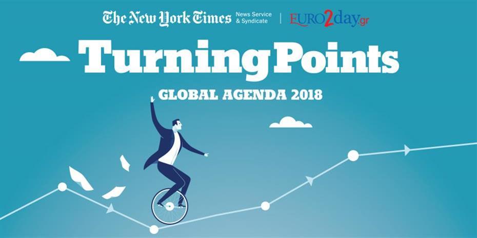 Turning points για την Ελλάδα και τον κόσμο