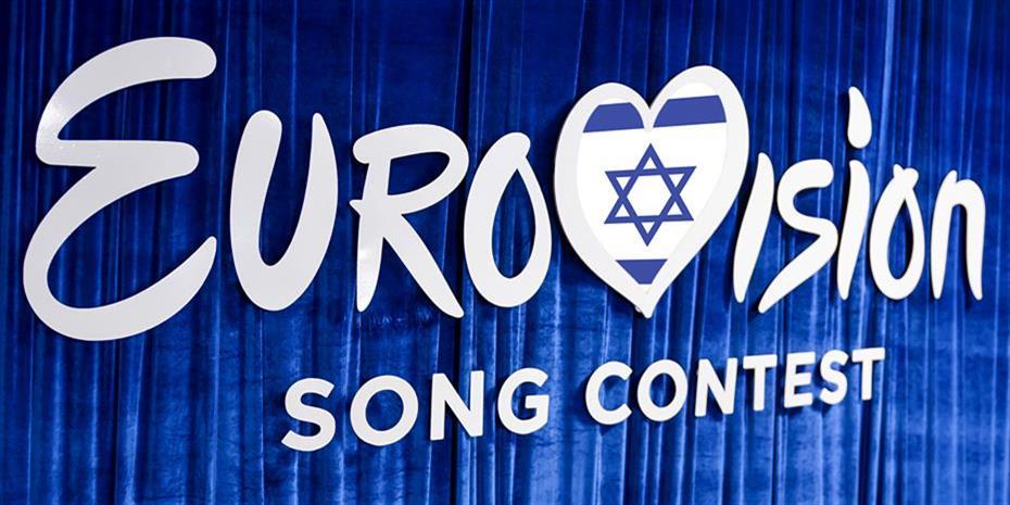 Επίθεση από χάκερς στη διαδικτυακή μετάδοση της Eurovision