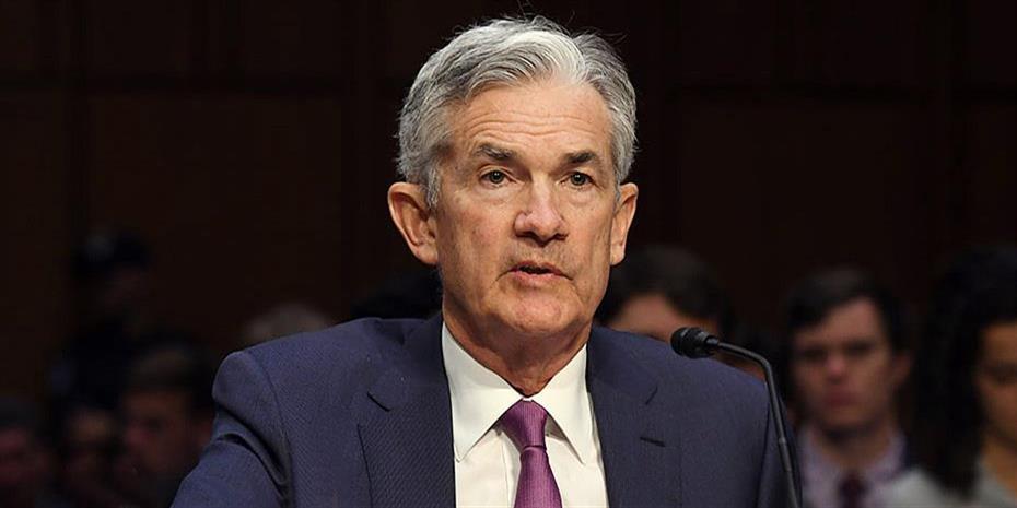 Αλλαγή στρατηγικής από τη Fed για τον πληθωρισμό