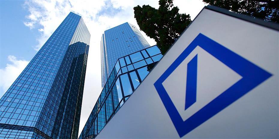 Η Deutsche Bank εξετάζει τη δημιουργία «bad bank»