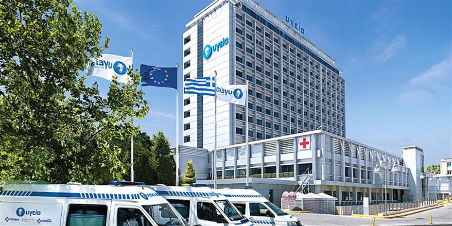 Επίσημος υποστηρικτής της Ελληνικής Ολυμπιακής Ομάδας το Υγεία