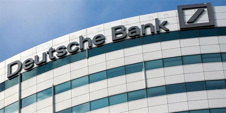 Στην Deutsche Bank το πρώτο πρόστιμο της Fed για τον κανόνα Volcker