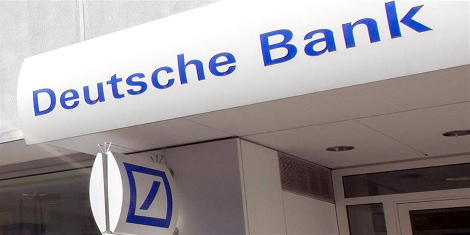 Deutsche Bank: Εκτιμήσεις για περιορισμό της επενδυτικής τράπεζας