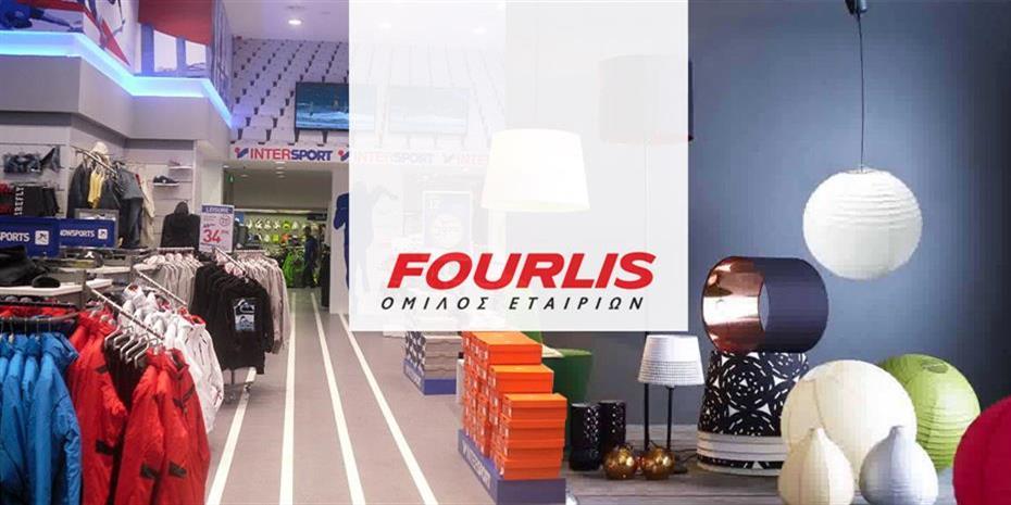 Τρόφιμα και είδη πρώτης ανάγκης προσέφεραν οι εργαζόμενοι της Fourlis