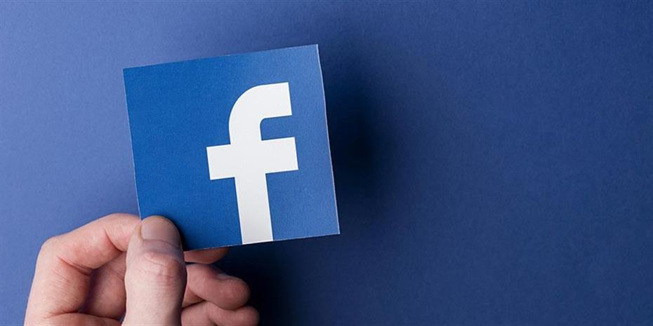 Facebook: Στα $6,88 δισ. «εκτοξεύτηκαν» τα καθαρά κέρδη