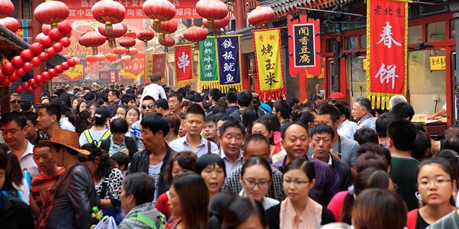 Ανοδος 7,2% για τις λιανικές πωλήσεις στην Κίνα τον Απρίλιο