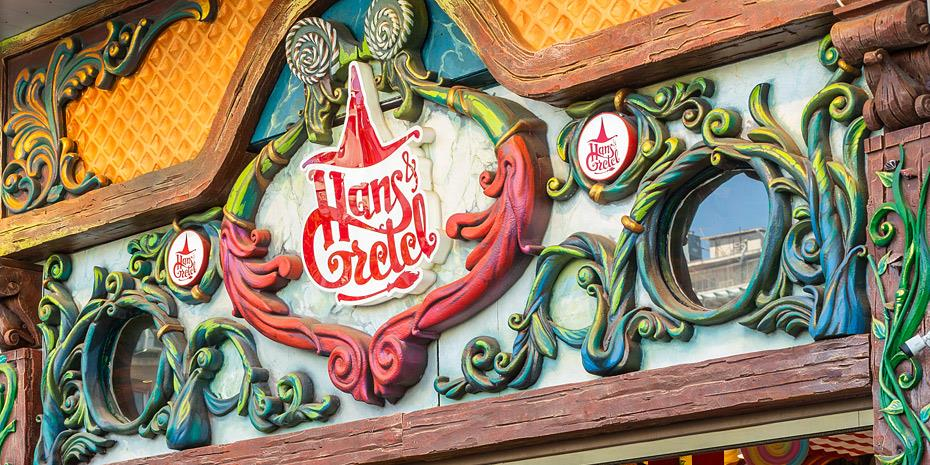 Καταστήματα σε Ντουμπάι και Τελ Αβίβ ανοίγει η ελληνική Hans & Gretel