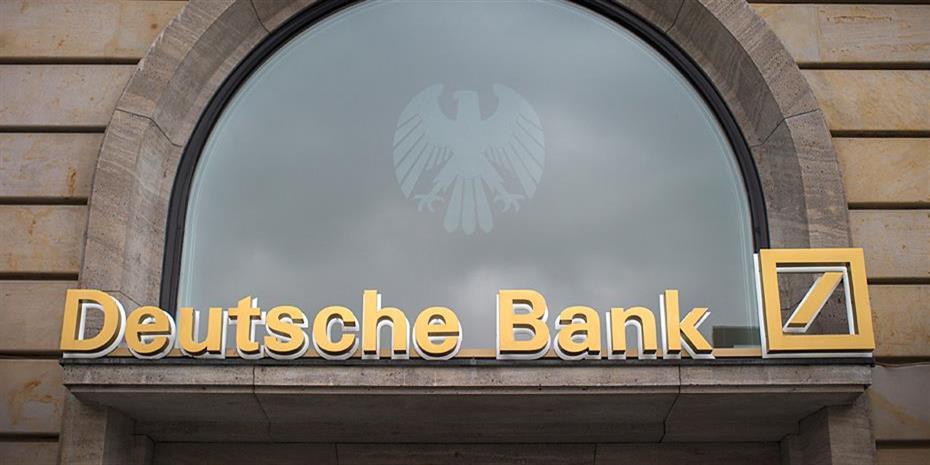 Το μεγάλο λάθος της Deutsche Bank
