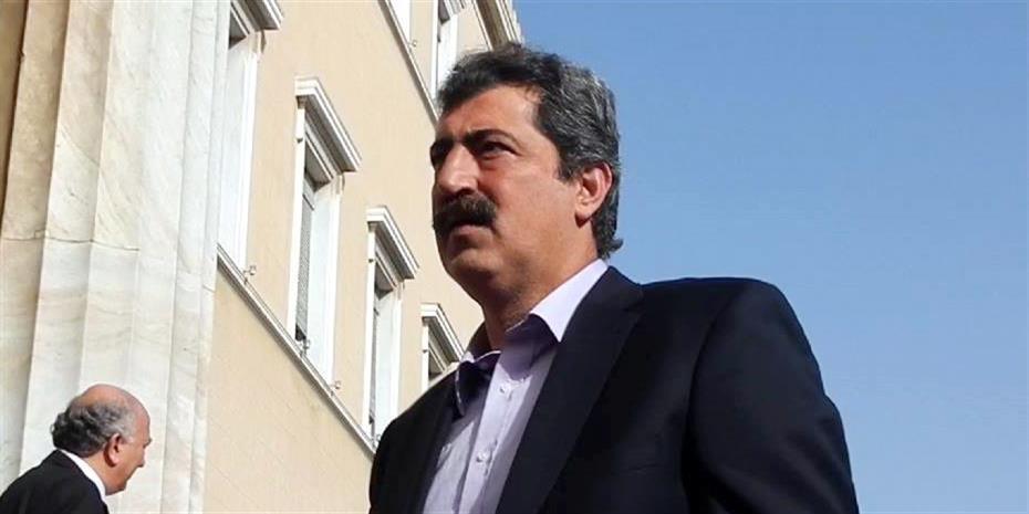 Αρση ασυλίας για τον Παύλο Πολάκη αποφάσισε η Βουλή