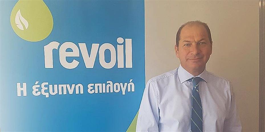 Οι στόχοι του 2018 για τη Revoil