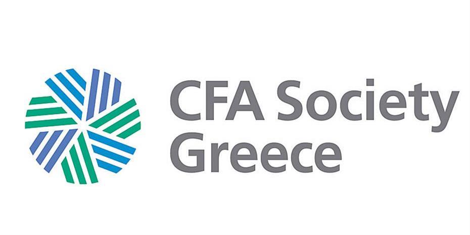 H Ελληνική Ένωση CFA επίσημος «Programming Partner» του Οικονομικού Φόρουμ των Δελφών