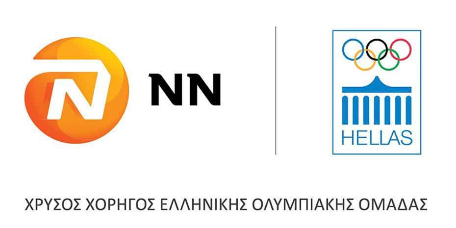 Χρυσός χορηγός της Ελληνικής Ολυμπιακής Ομάδας η NN Hellas