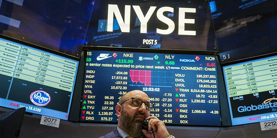 Επέστρεψε στην... κατηφόρα η Wall Street