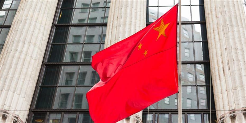 Κίνα: Τόνωση $79 δισ. από την κεντρική τράπεζα για στήριξη επιχειρήσεων