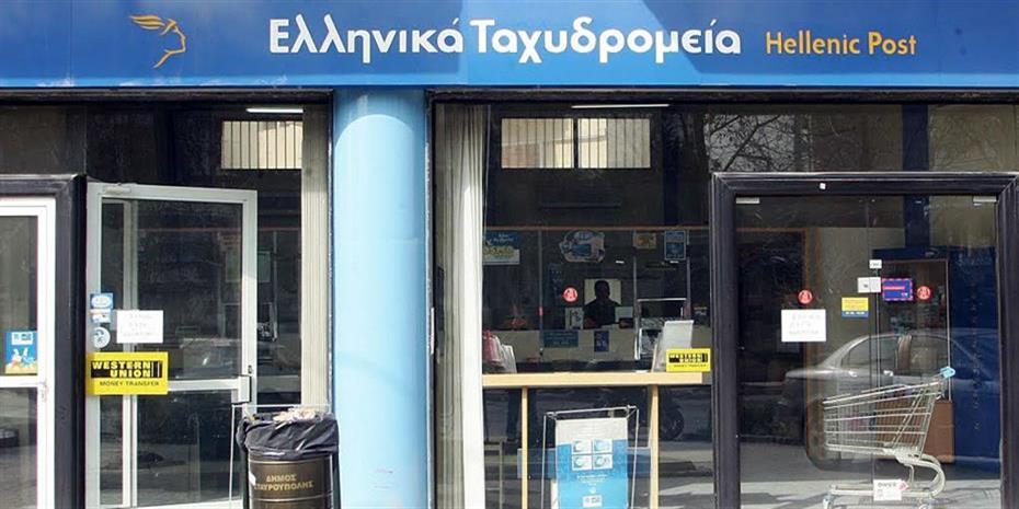 Αναζητούνται 400 εκατ. ευρώ για τη διάσωση των ΕΛΤΑ