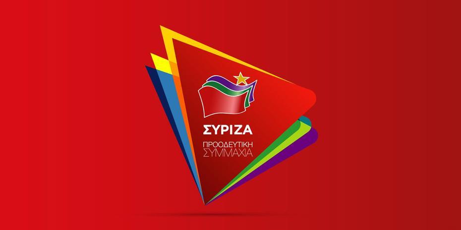 Συνεδριάζει μέσω τηλεδιάσκεψης η Πολιτική Γραμματεία του ΣΥΡΙΖΑ