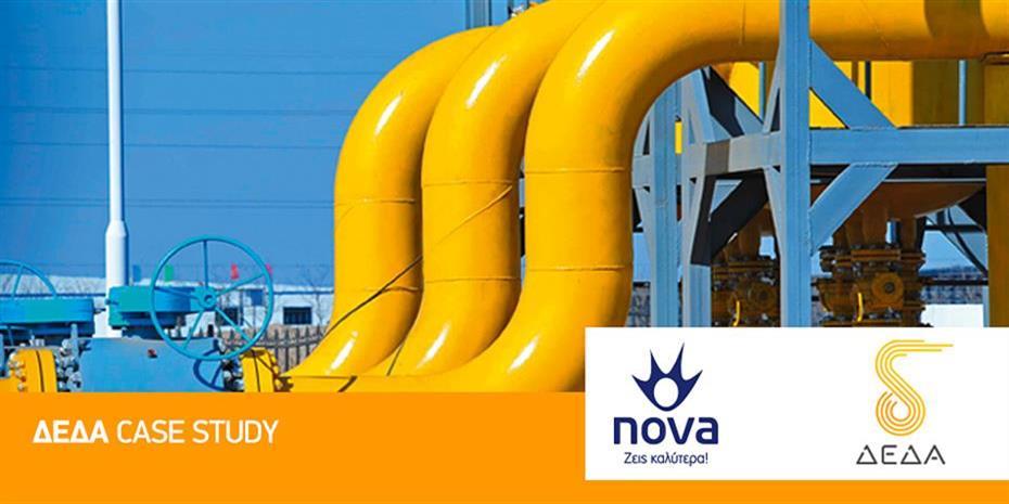Συνεργασία Nova με τη Δημόσια Επιχείρηση Δικτύων Διανομής Αερίου