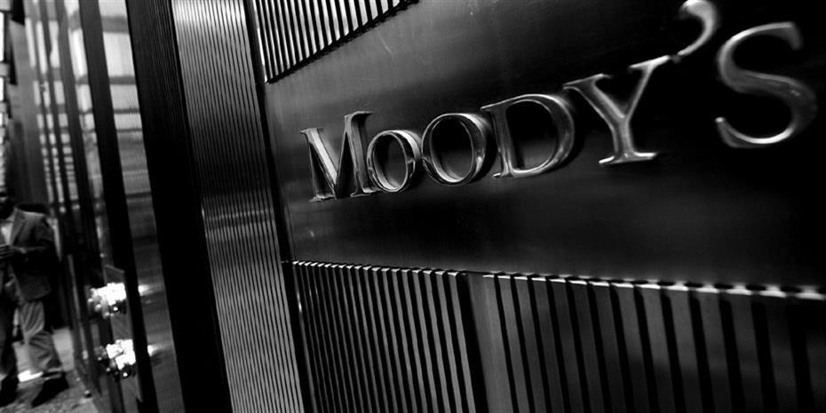Moody's: Μεγάλη αβεβαιότητα για τις μεσοπρόθεσμες προοπτικές της Ελλάδας