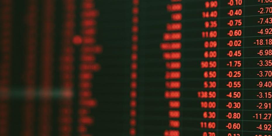Στο κόκκινο τα ασιατικά χρηματιστήρια
