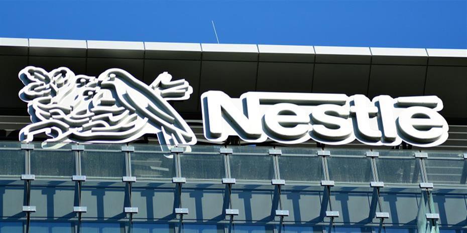Η Nestle αναμένει αύξηση πωλήσεων το 2019