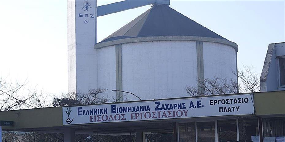 Υπό κατάληψη το εργοστάσιο της ΕΒΖ στις Σέρρες