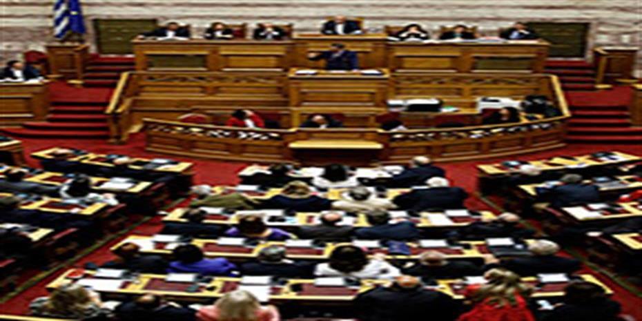 Βουλή: Εγκρίθηκε η υποψηφιότητα της Ξένιας Παπασταύρου για τον ΟΠΕΚΑ