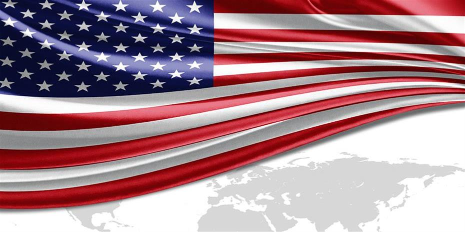 ΗΠΑ: Βουτιά 2,1% στις εργοστασιακές παραγγελίες