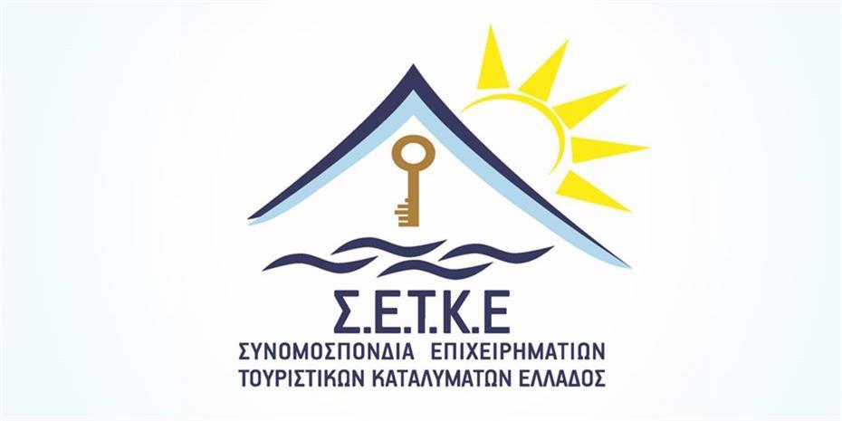 Το Μονομελές Πρωτοδικείο Αθηνών δικαίωσε τη ΣETKE