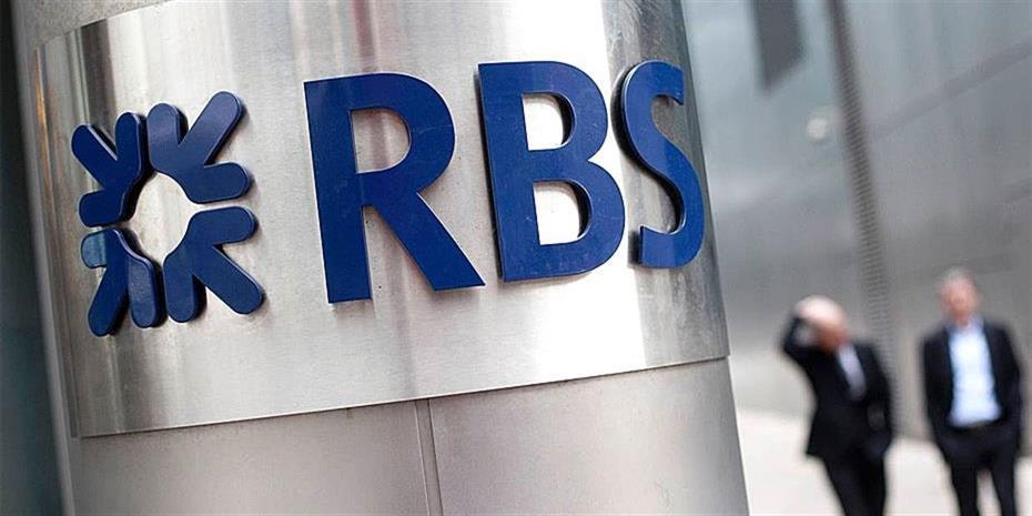 Ξεπέρασε τις προσδοκίες η Royal Bank of Scotland το 2019