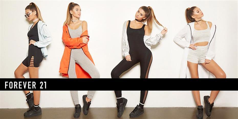 Αίτημα πτώχευσης από την εταιρεία ρούχων Forever 21