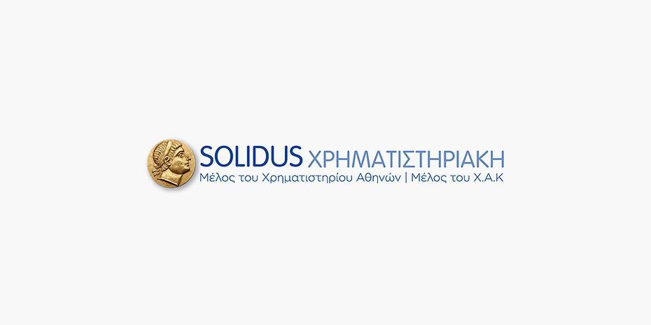 Χορηγός του ολυμπιονίκη κωπηλασίας Σ. Ντούσκου η Solidus Χρηματιστηριακή