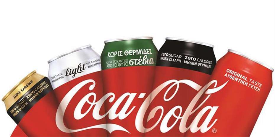 Coca cola: Εσοδα 7,06 δισ. δολάρια το τέταρτο τρίμηνο