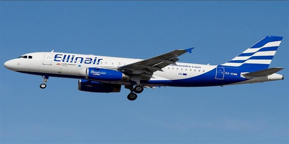 Ellinair: Η ενηλικίωση μιας αεροπορικής... Σταχτοπούτας