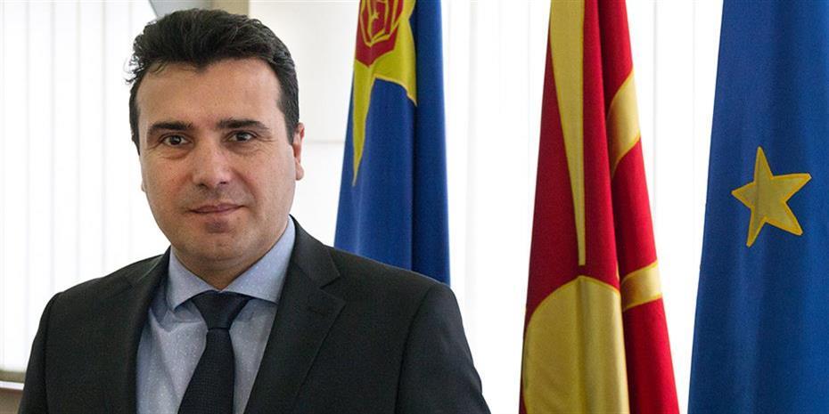 Η ΠΓΔΜ προσφέρει 97.000 ευρώ ως έκτακτη βοήθεια στην Ελλάδα