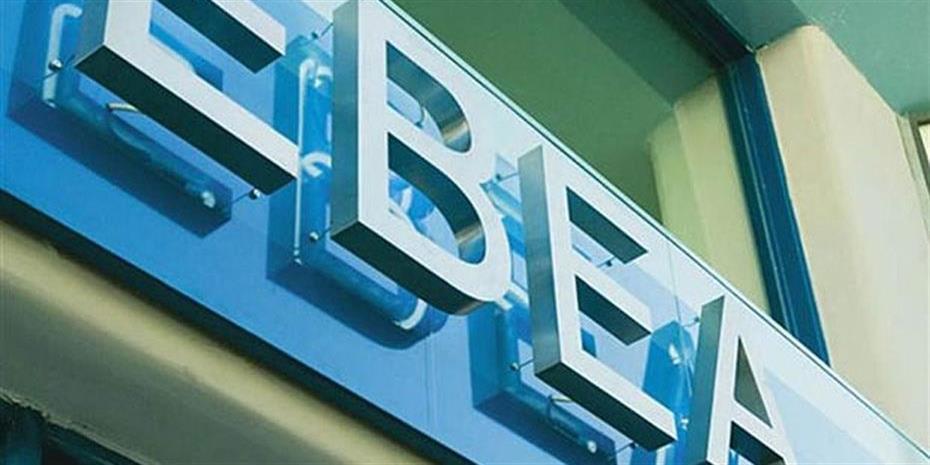 Μνημόνιο συνεργασίας υπέγραψαν ΕΒΕΑ και Παν. Πελοποννήσου