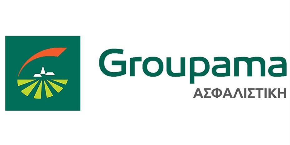 Πρώτη ασφαλιστική η Groupama που διαθέτει δωρεάν σταθμό φόρτισης ηλεκτρικών οχημάτων