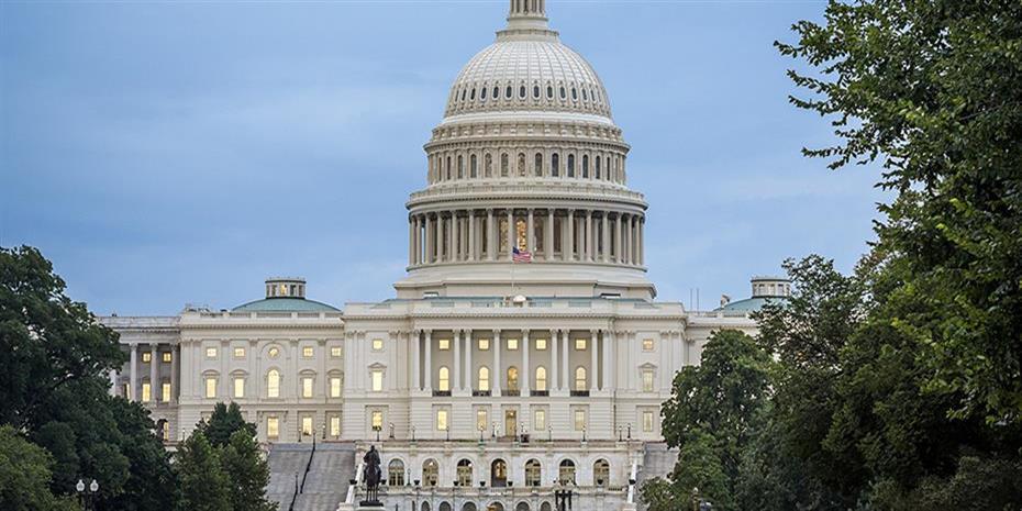 ΗΠΑ: Υποχώρησε στο 1,6% ο πληθωρισμός τον Ιανουάριο