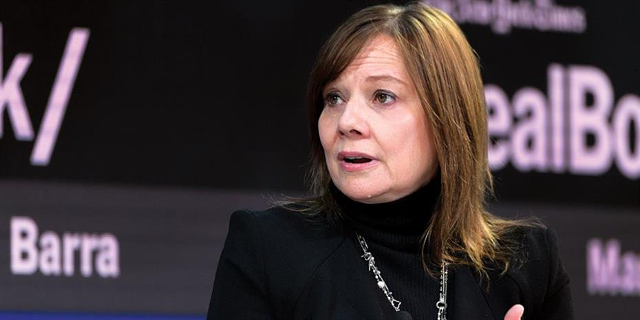 Ενα αυτόνομο μέλλον για την General Motors
