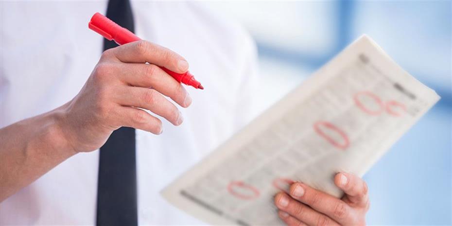 ΗΠΑ: 231.000 νέες αιτήσεις για επιδόματα ανεργίας