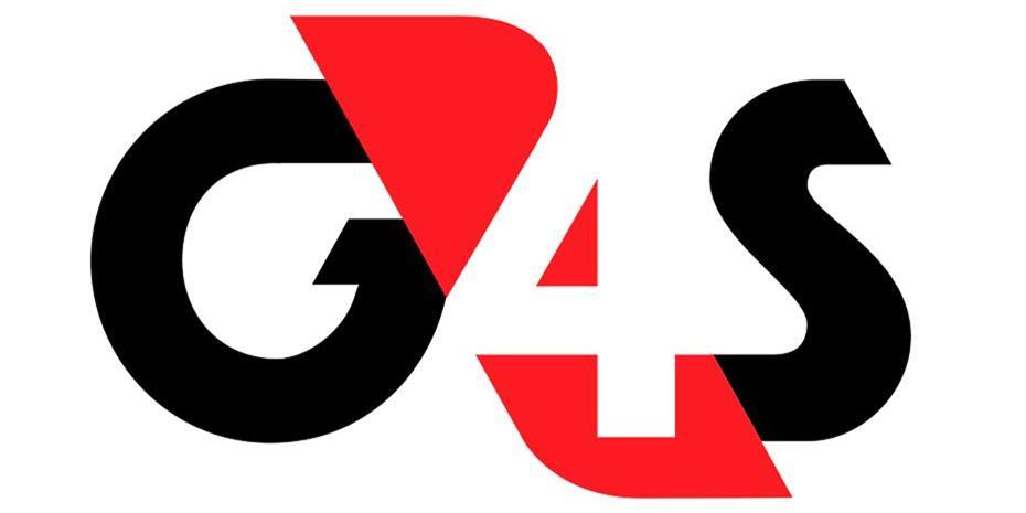 G4S: Τα έσοδα αυξήθηκαν 4,8% το πρώτο τρίμηνο του 2019