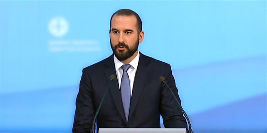 Τζανακόπουλος: Προτεραιότητα η δίκαιη ανάπτυξη με επίκεντρο τον κόσμο της εργασίας