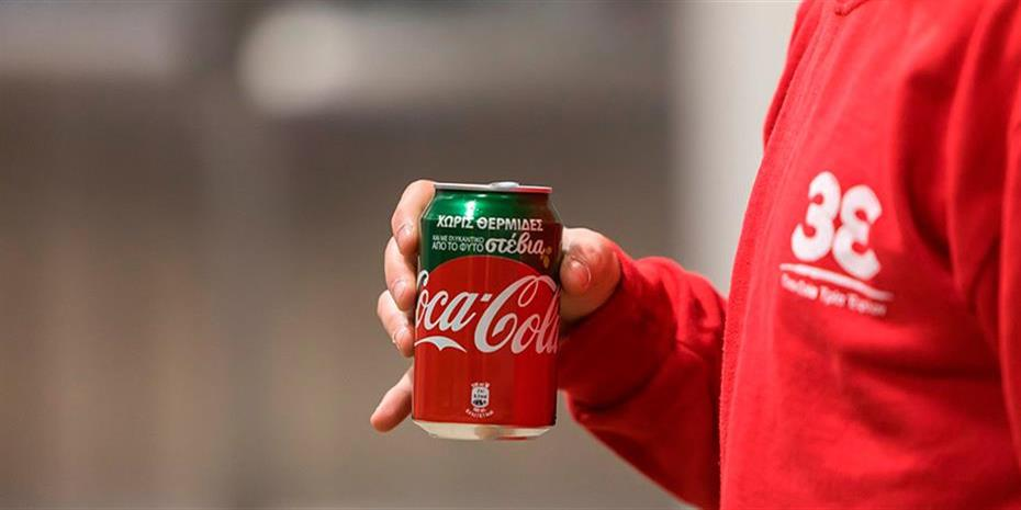 Coca Cola HBC: Αύξηση 24% στα καθαρά κέρδη το 2017