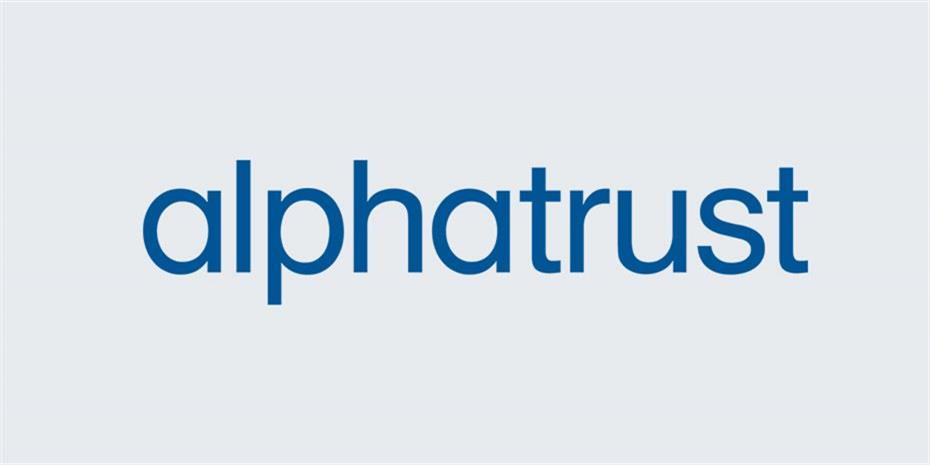 Alpha Trust: Ο Γ. Βορβής αναλαμβάνει Chief Digital & Operations Officer