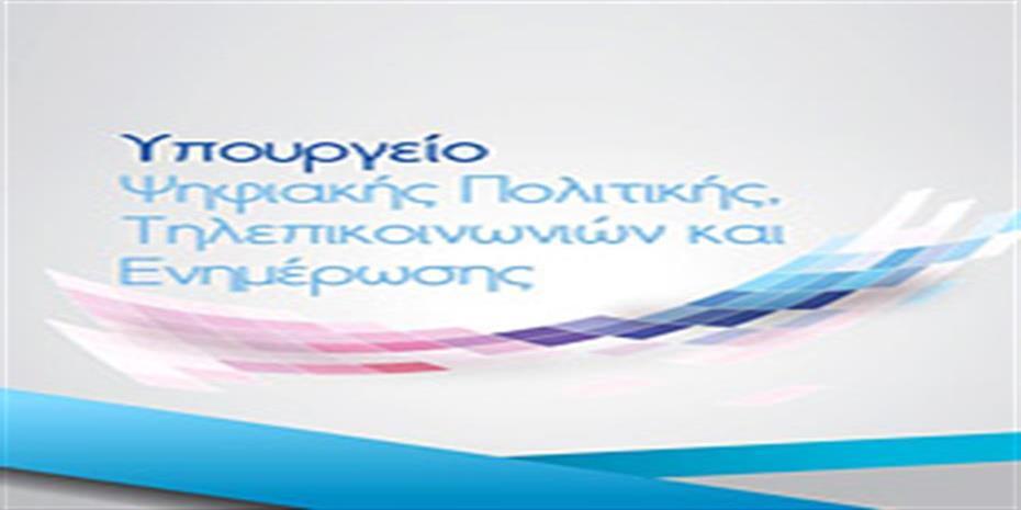 ΚΕΠPlus: Δράση ενίσχυσης του καινοτόμου επιχειρείν