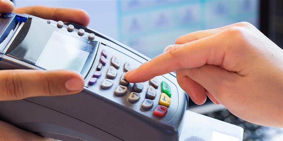 Ολες οι αλλαγές στις συναλλαγές με POS και στο ηλεκτρονικό εμπόριο