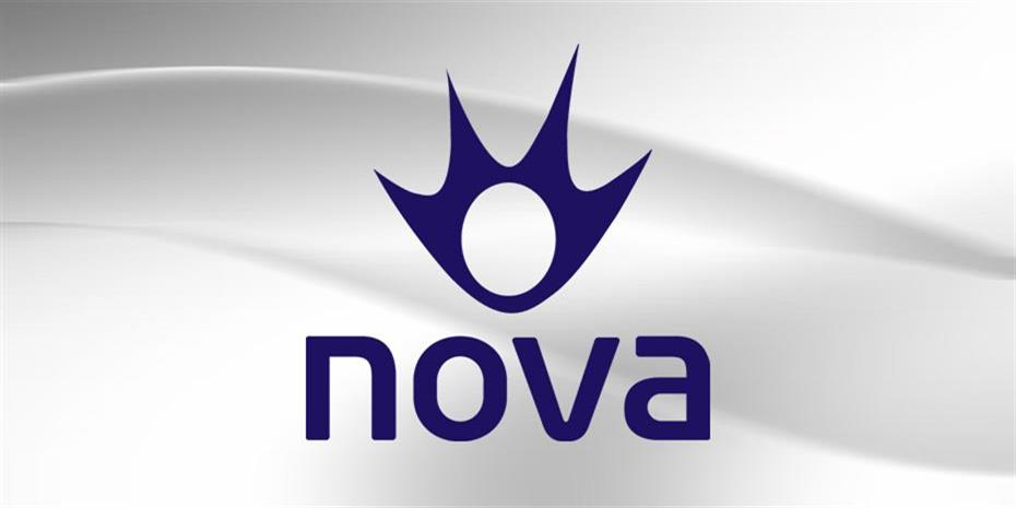 Τριπλή διάκριση για τη Nova στα φετινά Ermis Awards