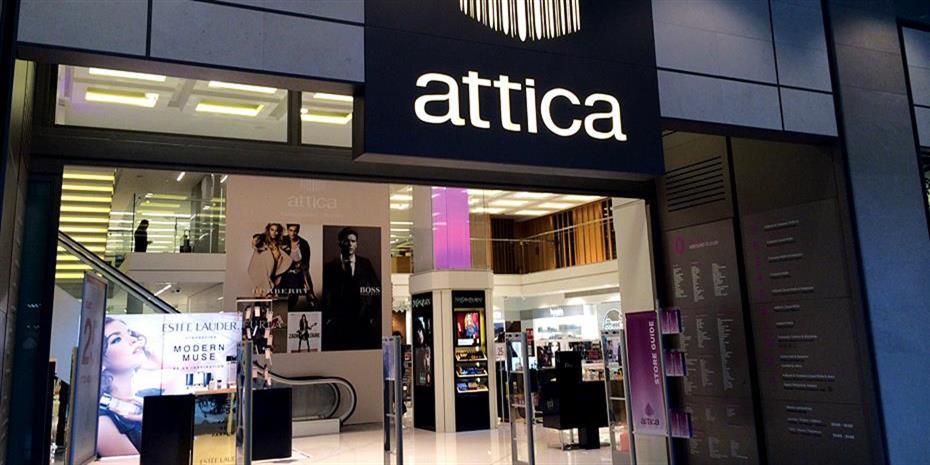 Αττικά Πολυκαταστήματα: Τα νέα κεφάλαια, τα ονόματα και το... Ελληνικό