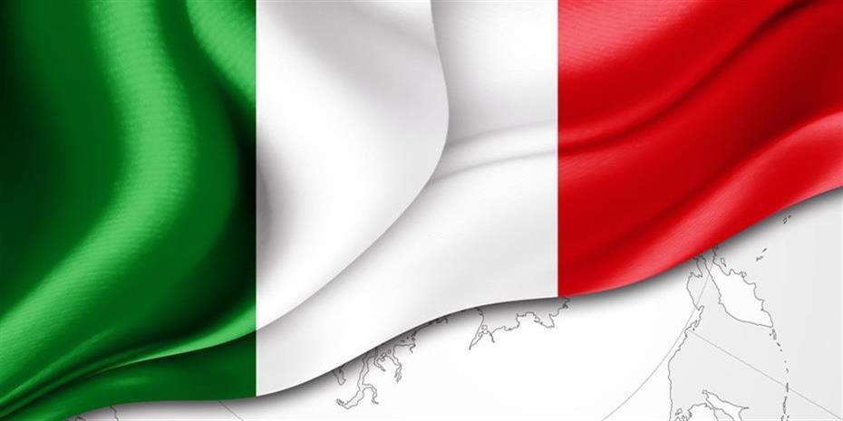 Σε υψηλό πενταετίας το επιτόκιο για το νέο 3ετές ιταλικό ομόλογο