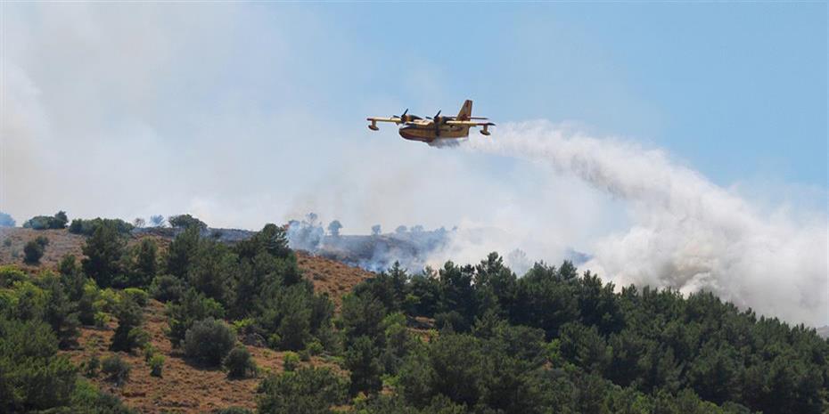 Σε ποιες περιοχές θα είναι σήμερα υψηλός ο κίνδυνος πυρκαγιάς