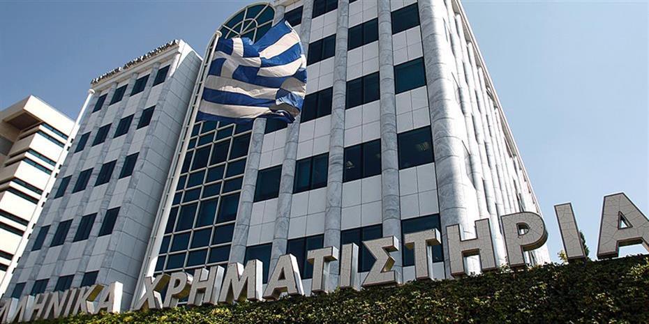 Το Χρηματιστήριο καλωσόρισε το εταιρικό ομόλογο της ΓΕΚ Τέρνα